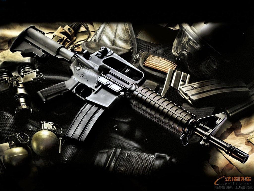 非法持有枪支罪的认定与量刑标准
