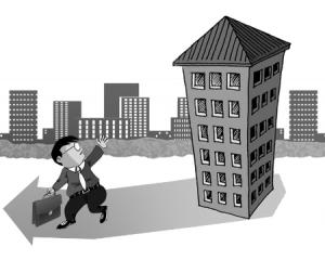 劳动法关于辞职的规定