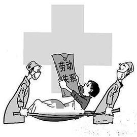 2012工伤保险条例全文
