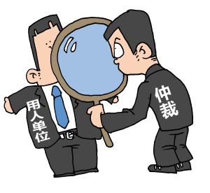 保密费≠禁业限制补偿金