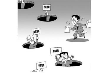 """务工者在沪连中""""中介""""五招"""