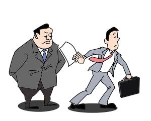 老板逼职工调岗涉嫌隐性侵权