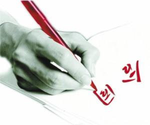 签订劳动合同十个提醒 忌签空白合同
