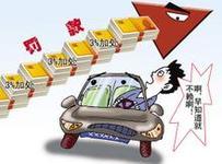 广州:凉茶标准出台