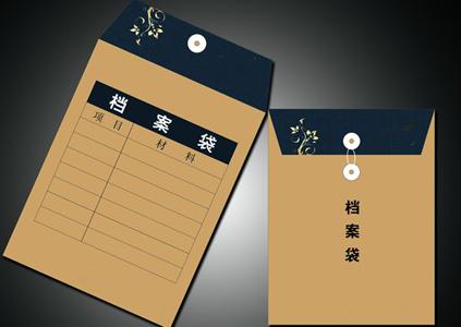广东人事代理服务费收费标准今起至少降80%