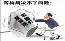 中国遭受反倾销的特征及对策