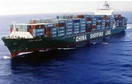 国际海上货物运输合同的履行