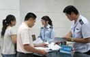 申请软件著作权登记所需的材料