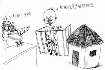 减刑具体执行时需注意问题