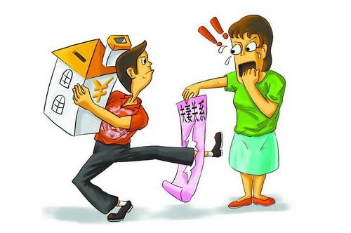 二手房房产证纠纷 莫忽视户口问题