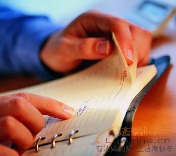 办理营业执照的材料、费用及流程