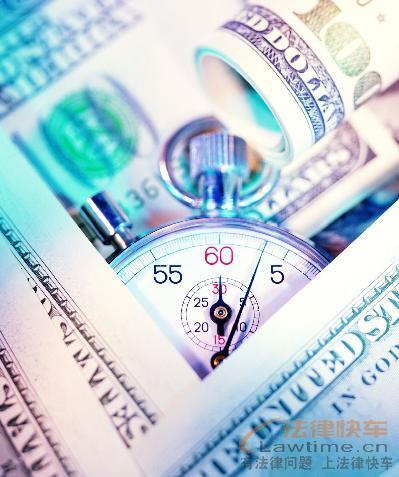有限公司新增股东 股价如何确定?