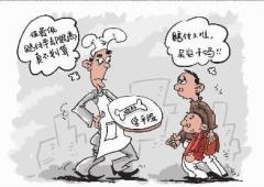 中国海事仲裁委员会仲裁规则