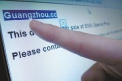 国际间网络仲裁裁决的承认与执行