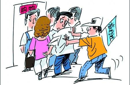 新版江苏劳动合同条例劳动节实施
