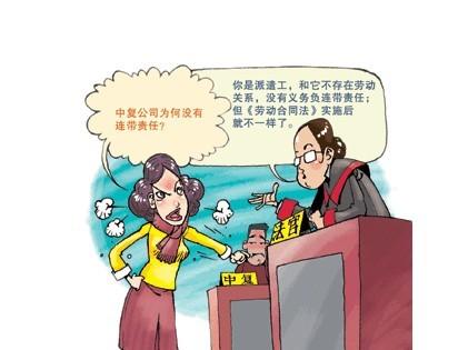 《中国xx银行借款合同管理暂行规定》全文