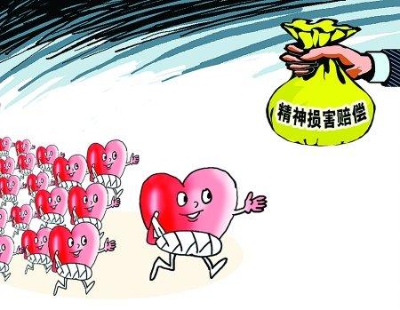 重庆交通事故精神赔偿最高10万