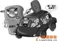 醉酒驾车肇事,乘客亦应有责
