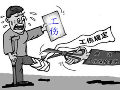 潍坊律师谈雇员受伤害赔偿案件