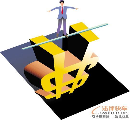 探讨物权债权区分理论的形成