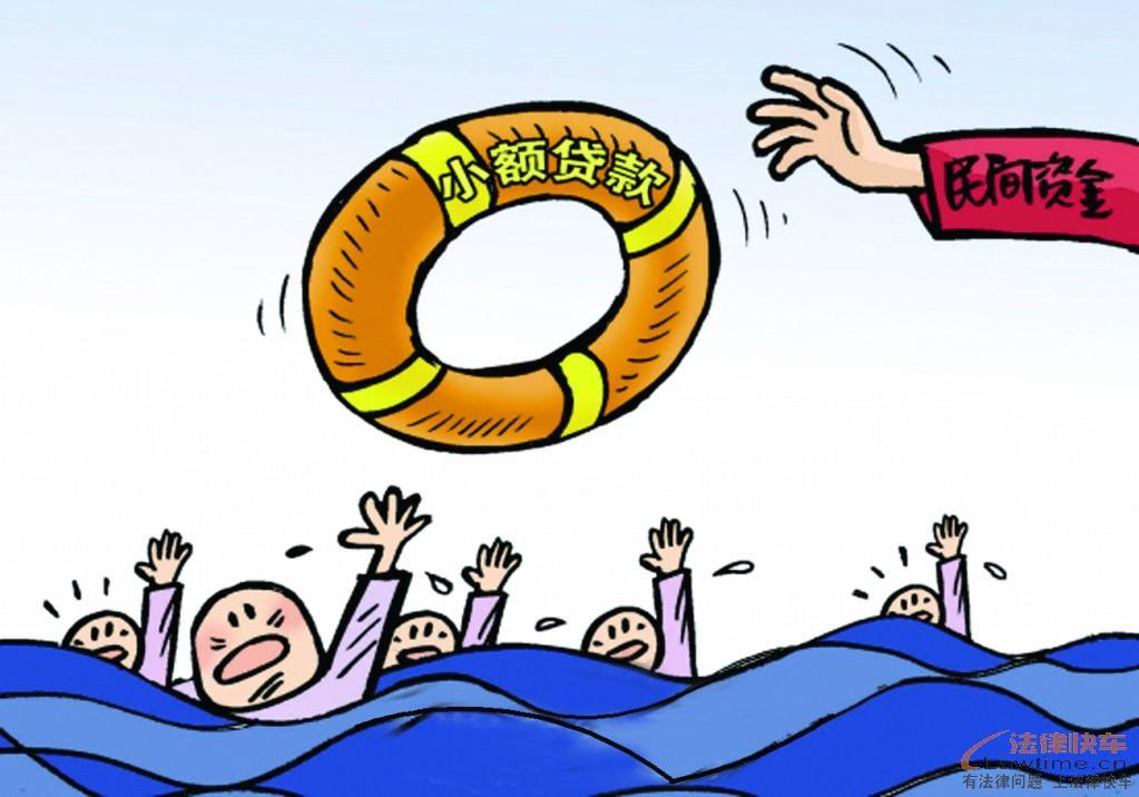 2012最新民间借款合同范本