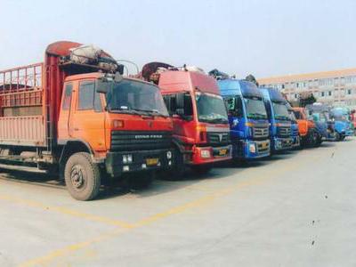 2014合同法须知货物运输合同的性质