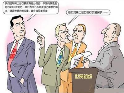 如何解决国际贸易诉讼