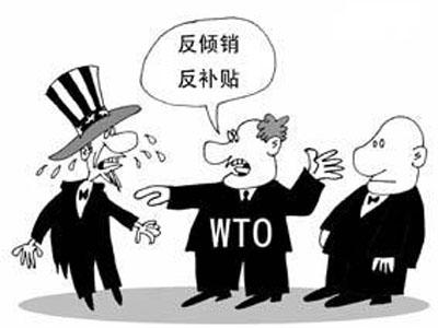 中国如何应对美国反补贴