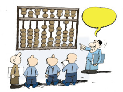 公司解散的流程:   1,成立清算组