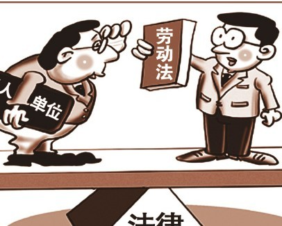 劳动合同续签系列问题