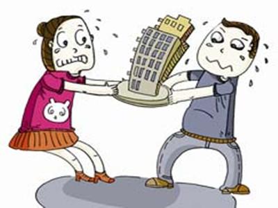 小产权房屋买卖合同怎么写