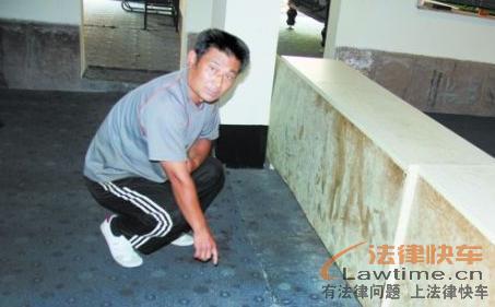 男子与人争乒乓球台被捅4刀致死 - 法律快车刑法