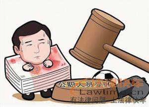 《最高人民检察院关于渎职侵权犯罪案件立案标准的规定》全文