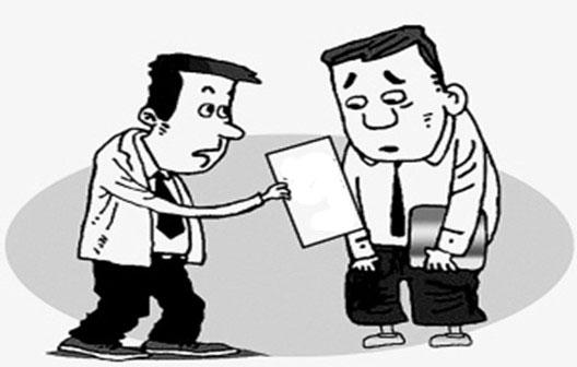 债权人免除债务的条件是什么