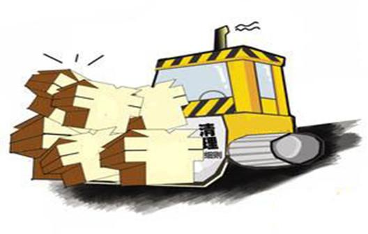 企业债权债务清理存在哪些问题