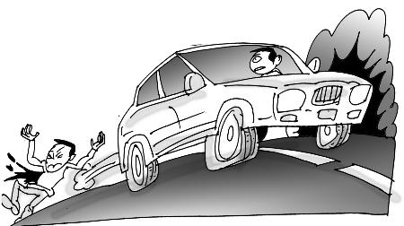 最新交通事故鉴定程序