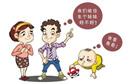 山东单独二胎新政策2014