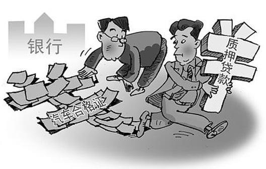 质权合同如何订立