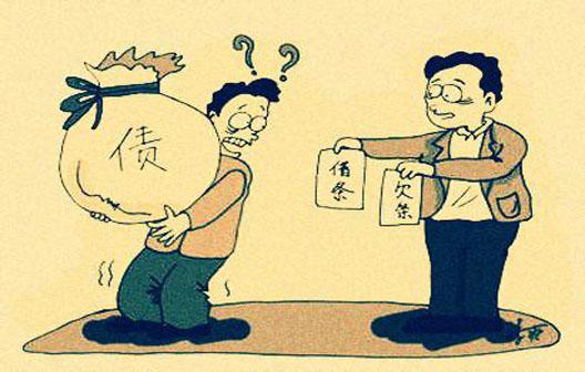 债权人与债务人有什么区别