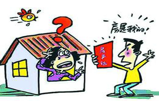哪些房屋买卖合同属无效合同