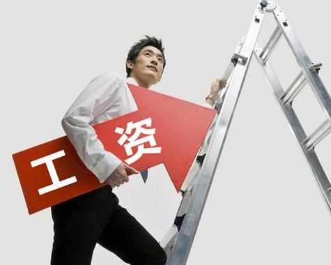 最新规定《广东省企业集体合同条例》全文