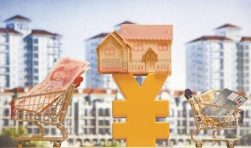2014年房贷新政策全文