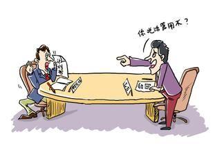 如何判定无权代理签订的合同效力