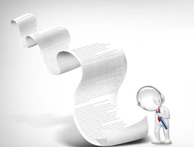 鄂州工商登记制度改革办法有什么内容