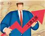 海南最低工资标准分三类地区上调