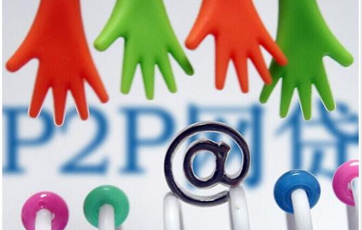 如何注册成立P2P平台公司?
