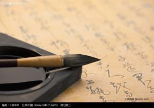书法作品著作权的侵权认定案