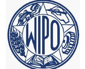 世界知识产权组织介绍