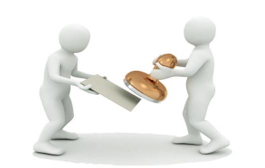 合同订立的承诺是什么