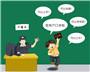 2015天津市毕业生落户办理程序